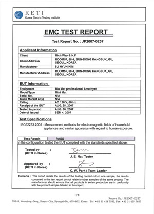 picture of certificate of electro magnetic field test on Bio-mat Mini mat